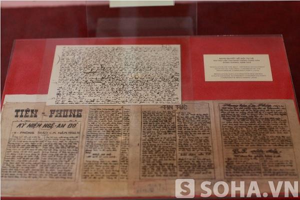 Nghị quyết về Độ tự vệ Đại hội lần thứ nhất Đảng Cộng sản Đông Dương (1935)
