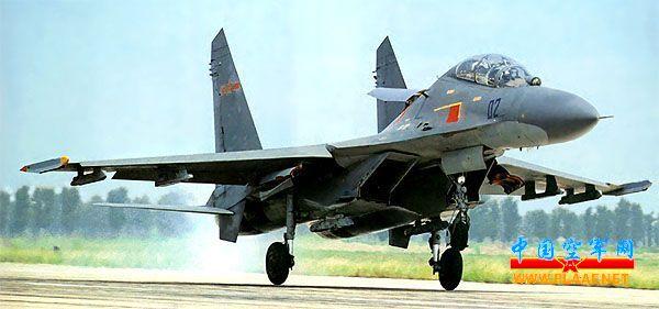 Tiêm kích J-11 Trung Quốc