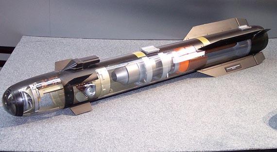 AGM-114 Hellfire.