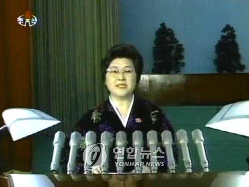 Bà Park Soon Hee, Ủy viên trưởng hội đồng phụ nữ dân chủ Triều Tiên