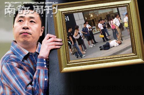 Chỉ vì có lòng tốt giúp đỡ một cụ bà bị ngã, Peng Yu đã bị cáo buộc là thủ phạm với lập luận