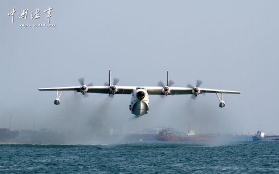 Thủy phi cơ SH-5 của Trung Quốc