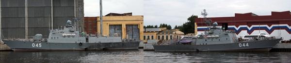 2 tàu HQ-264 và HQ-265 tại nhà máy Almaz