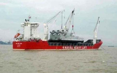 Tàu đổ bộ Bò rừng cập cảng Quảng Châu, Trung Quốc