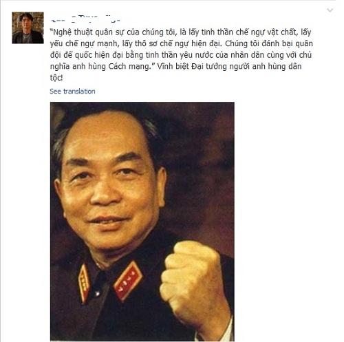 Những dòng chia đầy thành kính của các du học sinh Việt Nam ở Nga đối với Đại tướng Võ Nguyên Giáp.