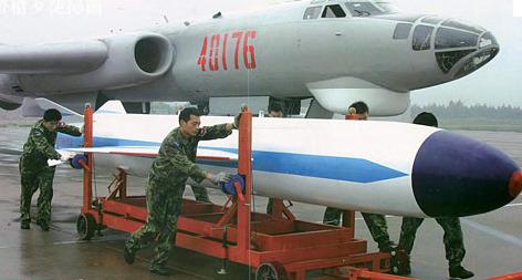 Tên lửa YJ-62 được trang bị cho máy bay