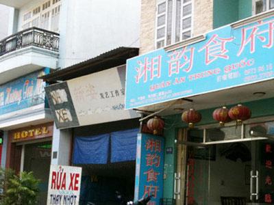 Những con phố rợp biển tiếng Trung Quốc