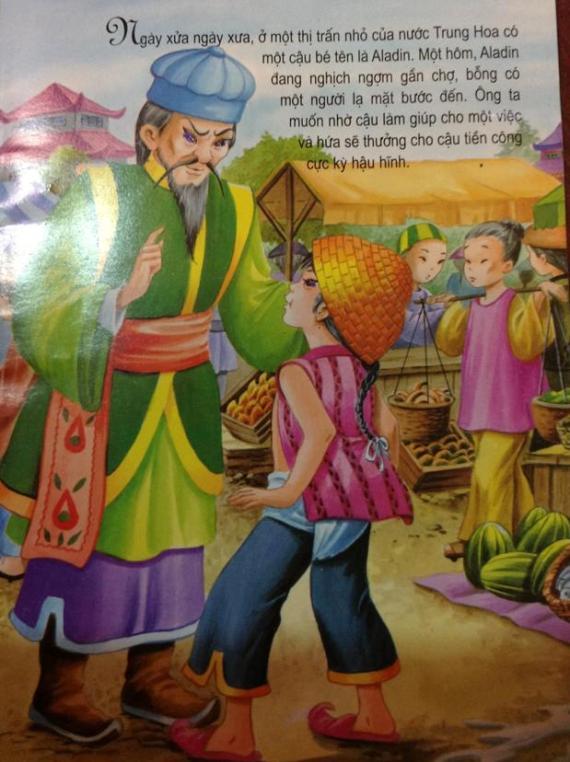 Nhân vật Aladin có phải là người Trung Quốc?