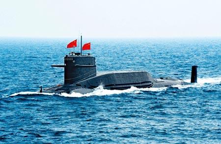 Tàu ngầm hạt nhân Trường Chinh 6 của Trung Quốc.