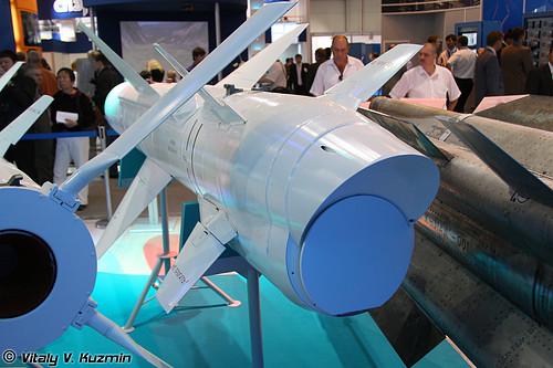 Cũng có thông tin là dự án sẽ chế tạo tên lửa Kh-35UE với tầm bắn lên đến 260 km