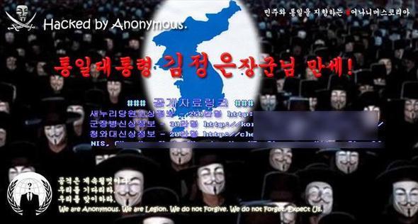 Thông điệp mà hacker để lại trên một website bị tấn công