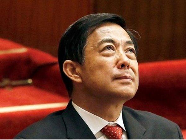 Cựu bí thư Thành ủy Trùng Khánh Bạc Hy Lai bị tuyên án chung thân.