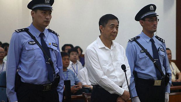 Bị cáo Bạc Hy Lai tại phiên sơ thẩm.