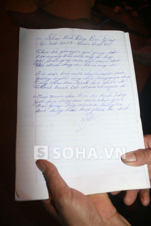 Bài thơ Kính tặng Đại tướng Võ Nguyên Giáp được bà Luân viết năm 2007.