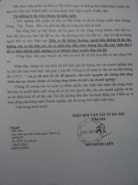 Và công văn số 18/2013/HH-CV ngày 17/6/2013 không có nội dung lưu ý như công văn trước (Ảnh: Tuấn Nam)