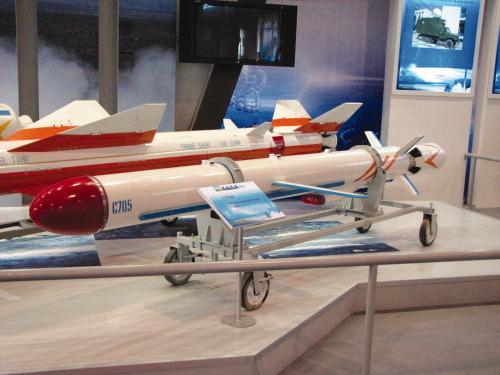Tên lửa C-705 được chăm chút để xuất khẩu của Trung Quốc