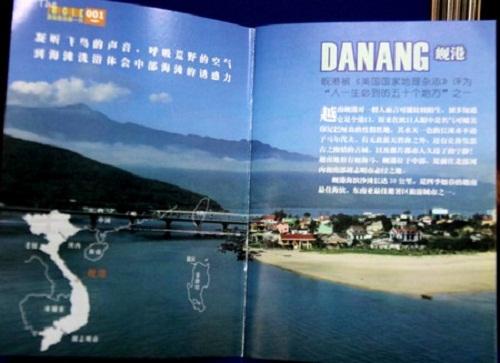 Cẩm nang du lịch của Trung Quốc in bản đồ Việt Nam không có Hoàng Sa, Trường Sa.