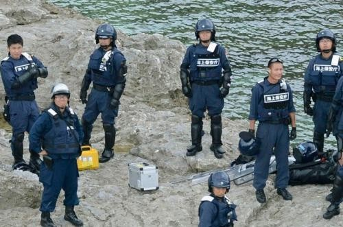cảnh sát biển Nhật Bản chặn tàu cá Đài Loan lên Senkaku/Điếu Ngư (ảnh minh họa)