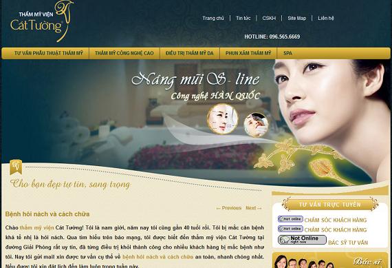 Website quảng cáo của thẩm mỹ viện Cát Tường.