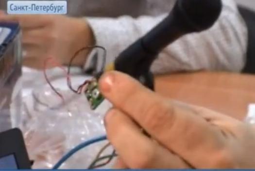 Một con bọ gián điệp trong bàn là nhập khẩu Trung Quốc bị Nga phát hiện