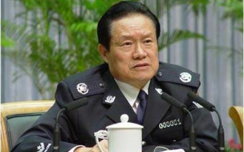 Nguyên ủy viên thường vụ Bộ chính trị, cựu Bộ trưởng Công an Trung Quốc Chu Vĩnh Khang