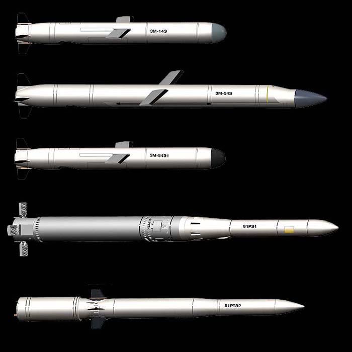 Các loại tên lửa của tổ hợp Club-S