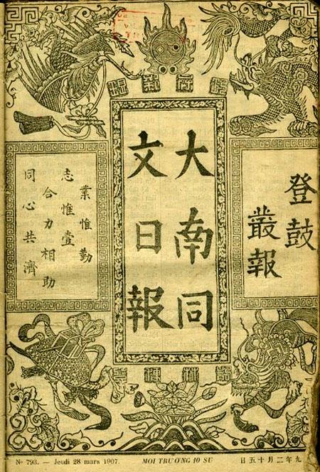 Bìa tờ