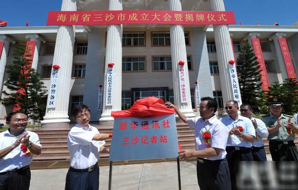 Ngày 25/8/2012, Tân Hoa Xã khai trương văn phòng tại Phú Lâm, Hoàng Sa (thuộc chủ quyền Việt Nam). Mục đích của việc làm này không gì khác là để tăng cường đưa tin bóp méo sự thật về Biển Đông, nhằm đánh lạc hướngdư luận quốc tế.