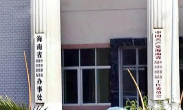 Trại giam do Trung Quốc thiết lập trái phép trên trên đảo Phú Lâm thuộc chủ quyền Việt Nam.