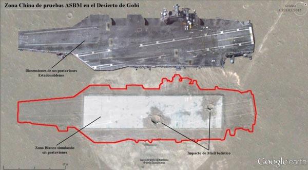 Hình ảnh được cho là kết quả thử nghiệm đánh trúng mục tiêu với độ chính xác rất cao của tên lửa DF-21D tại một căn cứ ở sa mạc Gobi.