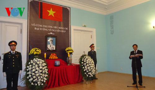 Đại sứ đặc mệnh toàn quyền Việt Nam tại Nga Phạm Xuân Sơn phát biểu tại lễ tang Đại tướng Võ Nguyên Giáp.