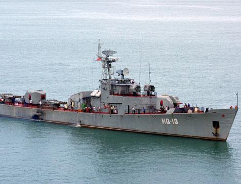 Điều ít biết về hạm đội Hải quân đầu tiên của VN
