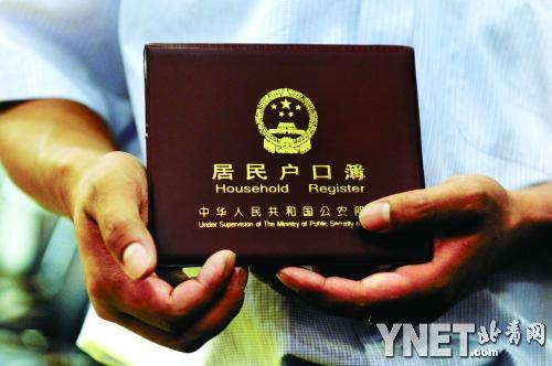 Trung Quốc mang hộ khẩu Bắc Kinh 'dụ' thanh niên nhập ngũ