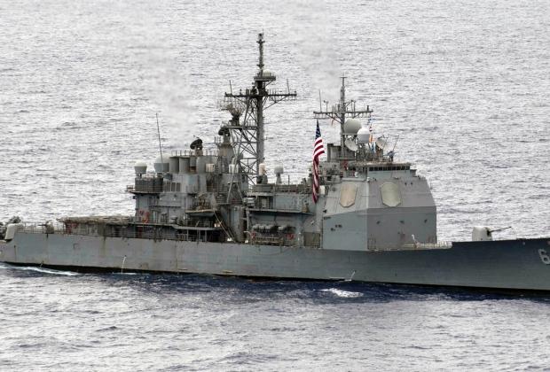 Tuần dương hạm USS Cowpens của Hải quân Mỹ