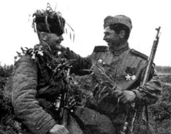 Vasilij Shalvovich Kvachantirandze