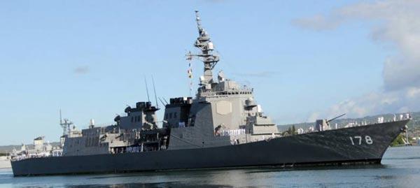 Tàu khu trục Atago mang số hiệu JDS-Ashigara (DDG-178) của lực lượng phòng vệ biển Nhật Bản.