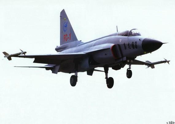 FC-1 của Không quân Trung Quốc.