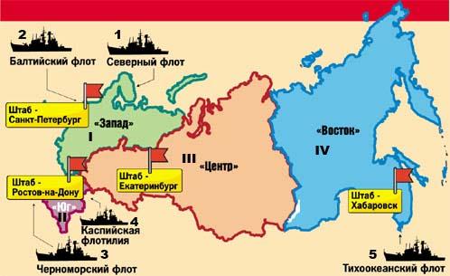 Bộ Tư lệnh chiến dịch-chiến lược Miền Đông (OSK Vostok) trên cơ sở tổ chức lại quân khu Viễn Đông và bộ phận phía Đông quân khu Siberia và Hạm đội Thái Bình Dương