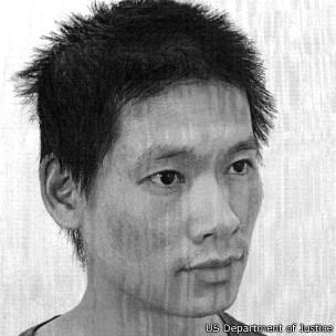 Nghi phạm Minh Quang Pham.