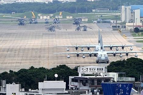 Căn cứ Không quân Futenma của Mỹ tại Okinawa, Nhật Bản.