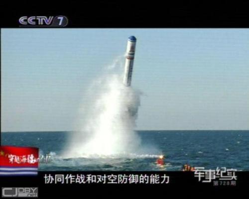Tên lửa JL-2 trong một lần phóng thử