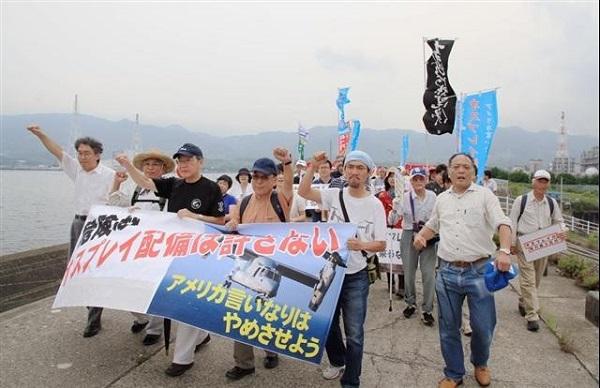 Cuộc biểu tình phản đối máy bay Mỹ của người dân Nhật Bản được báo Trung Quốc mô tả là