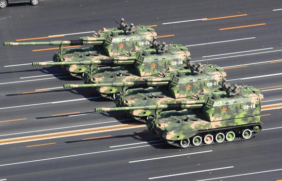 Pháo tự hành 155 mm PLZ-05