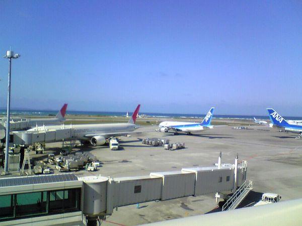 Sân bay Naha ở Okinawa