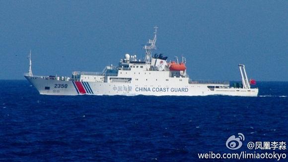 Tàu công vụ của Trung Quốc bị Nhật Bản tố cáo nhiều lần xâm phạm Senkaku