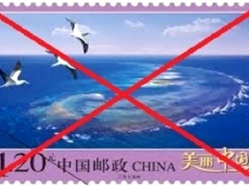 Mẫu tem