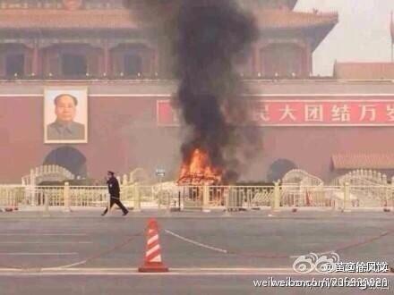 Hiện trường vụ nổ lớn tại quảng trường Thiên An Môn.
