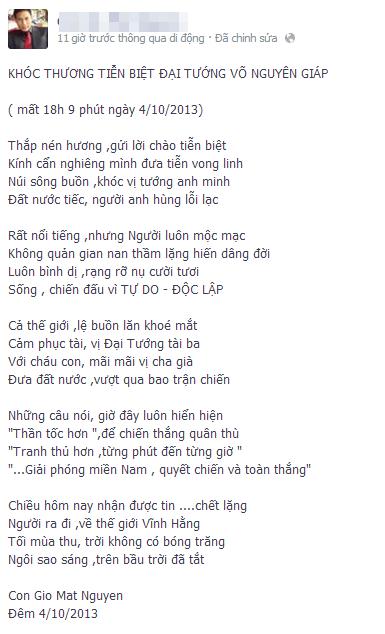 Bài thơ được một cư dân mạng sáng tác và chia sẻ ngay sau khi hay tin Đại tướng từ trần