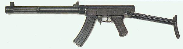 Tiểu liên Type 64 do Trung Quốc phát triển dành cho lực lượng trinh sát, biệt kích. Trong kháng chiến chống Mỹ, Việt Nam nhận một số lượng nhỏ Type 64 trang bị cho lực lượng công an vũ trang dưới tên gọi K64. Súng dùng cỡ đạn 7,62x25mm, hộp tiếp đạn 30 viên, tốc độ bắn 1.300 phát/phút, tầm bắn hiệu quả 150-200m.