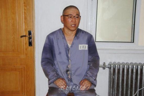 Tù nhân Pae Jun Ho sau vài tháng lao động khổ sai trong tù.